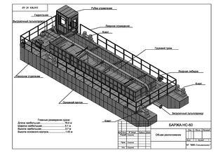 new NSS 60 Баржа dredge